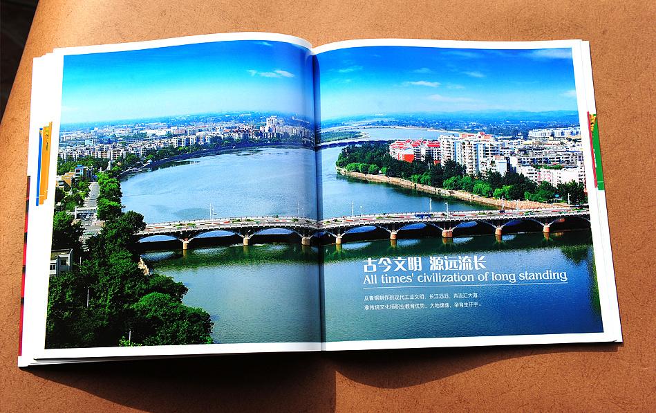 德阳中国画册设计|平面|其他公园|成都新现代-原创成都v平面平面景观设计图片