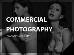 coyeee内衣商业摄影