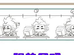腾讯QQ表情的测试
