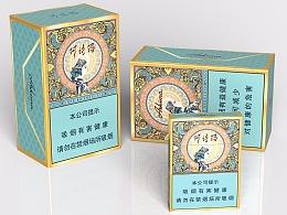 阿诗玛(金三峡)