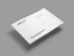 一希品牌设计-俊天画册封面和封底设计