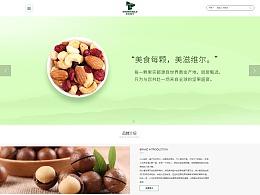 佰斯纳特集团(香港)食品有限公司