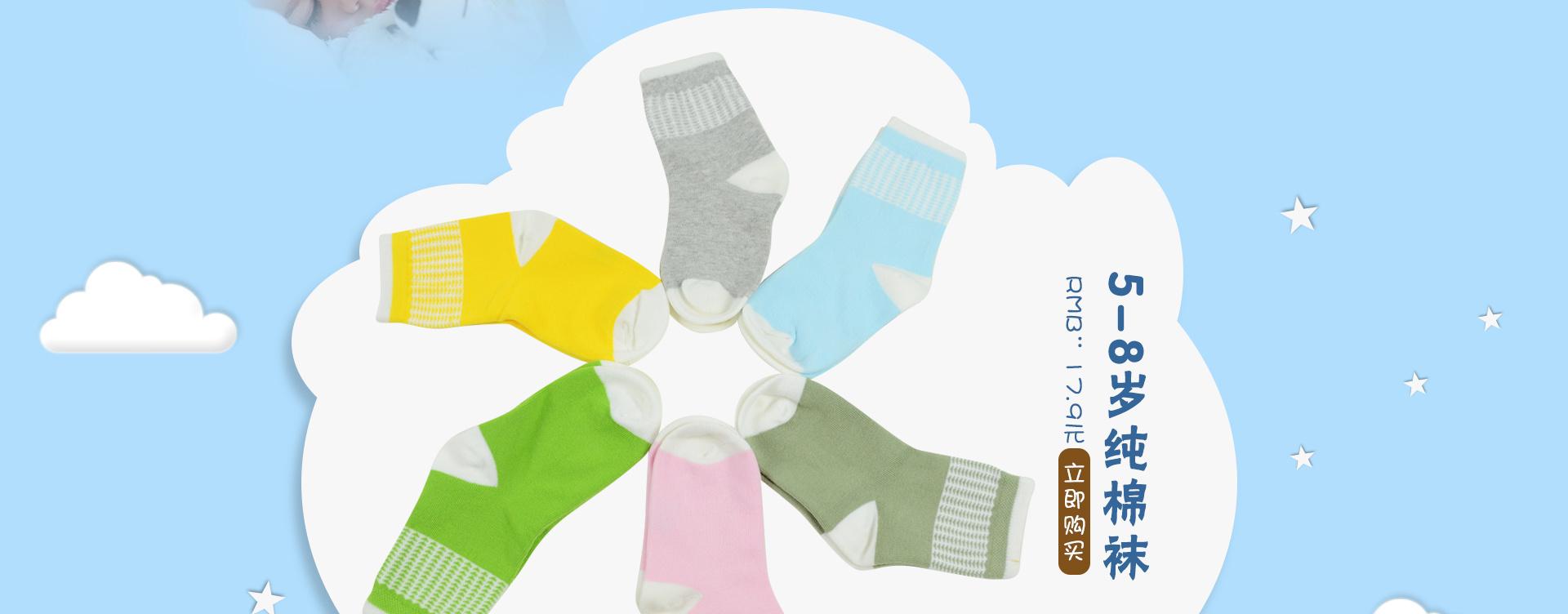 袜子设计图基本画法