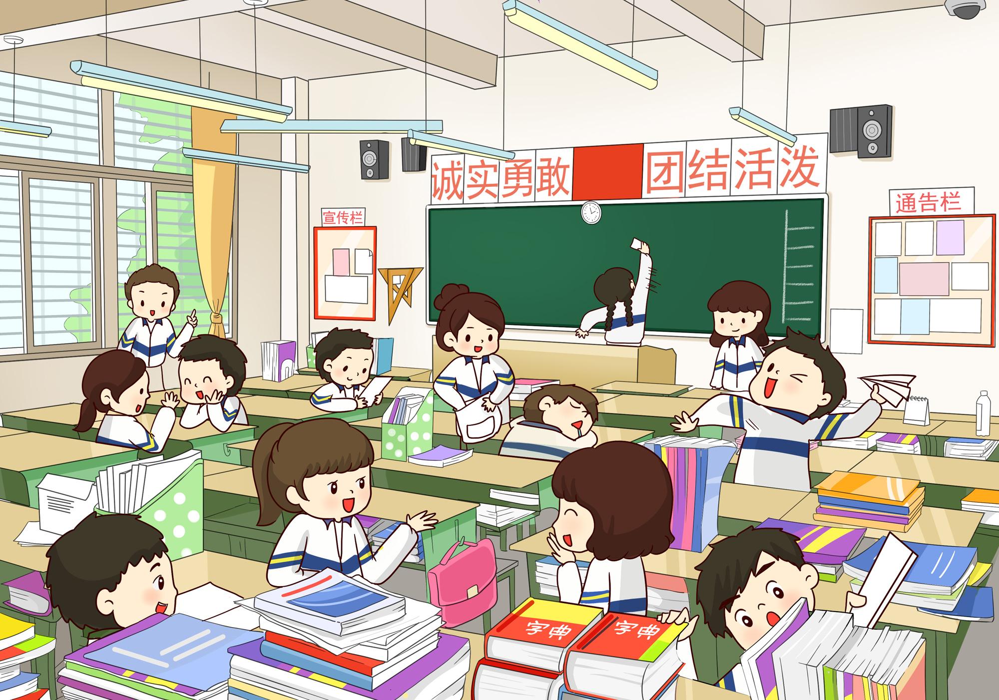 卡通校园风景明信片插画