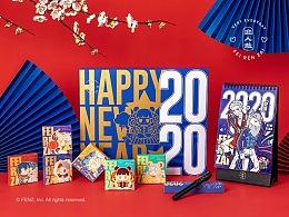 2020 FEI REN ZAI《非人哉》新年礼盒