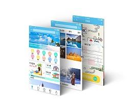 旅游APP包装版