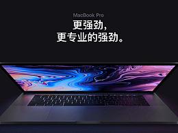 白苹果or黑苹果?给UI设计师的Mac电脑选购指南