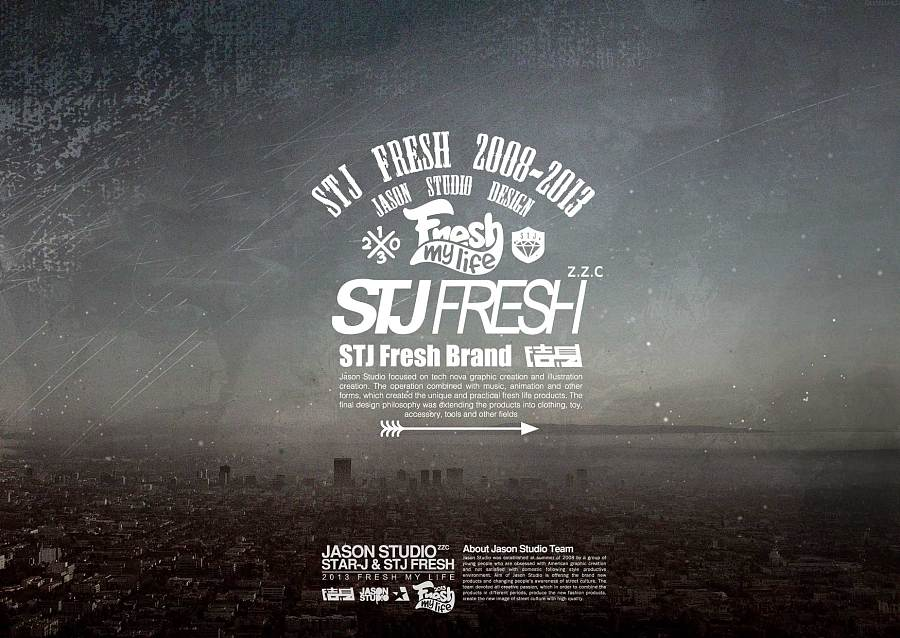 查看《STJFresh2013全新企劃Freshmylife》原图,原图尺寸:1748x1240