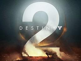 Destiny 2 命运2网页设计分享