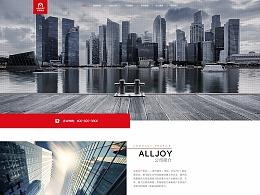 奥晨官网改版