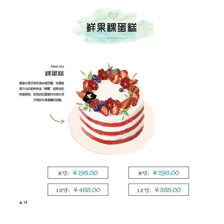 cloudy杯子蛋糕海口店手绘菜单