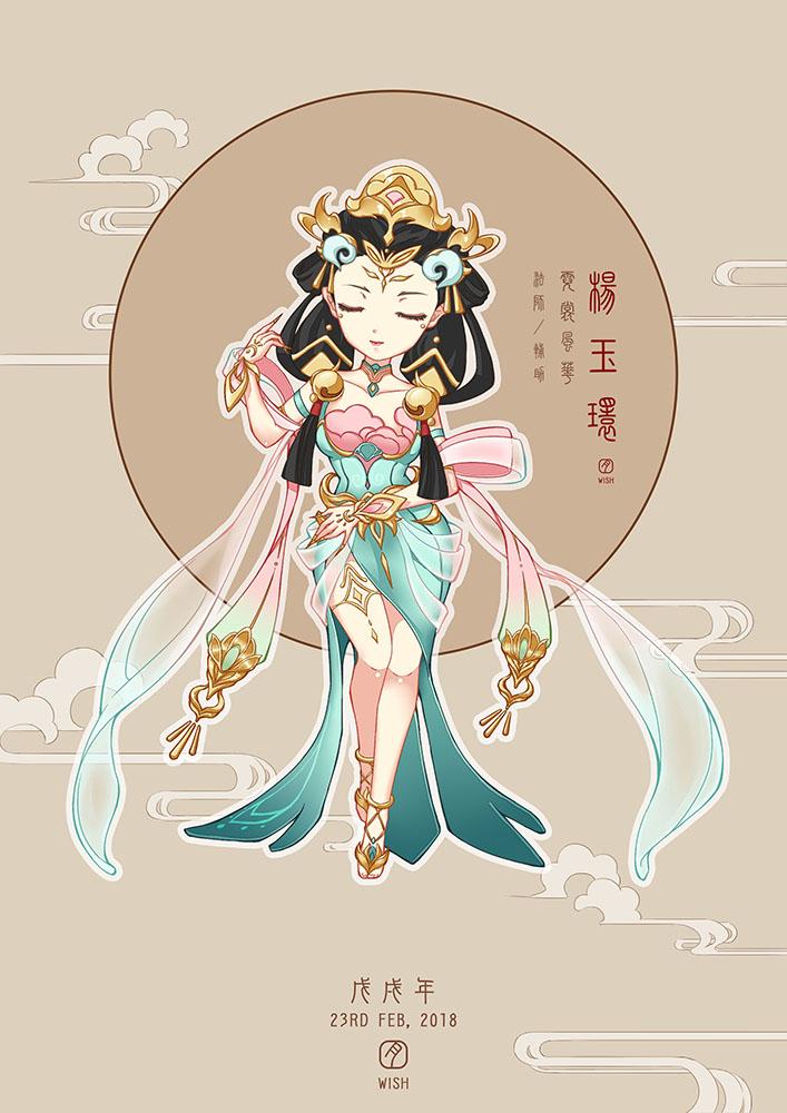王者荣耀·杨玉环·霓裳风华同人
