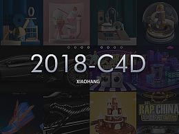 2018-C4D作品合集