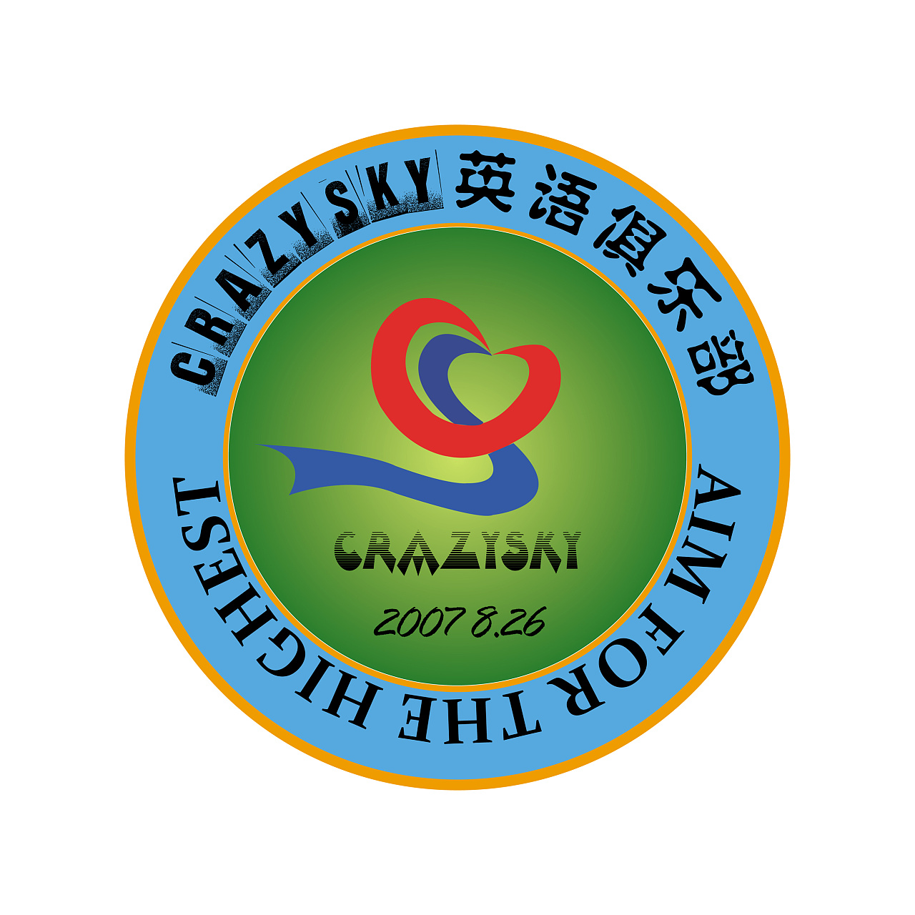 哈尔滨商业大学crazysky英语口语俱乐部图片