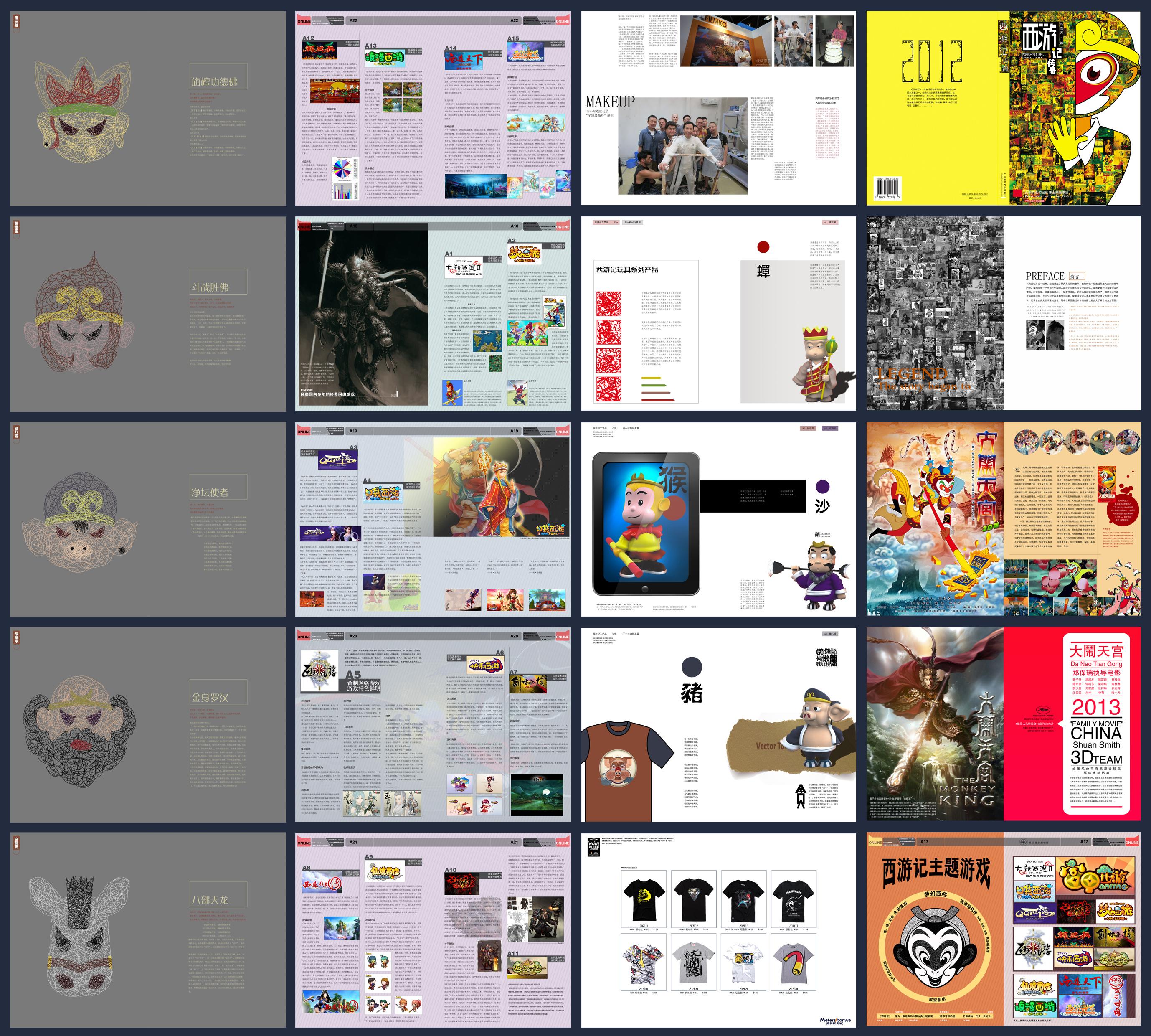 书籍装订设计图片