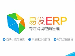 速途ERP官网设计