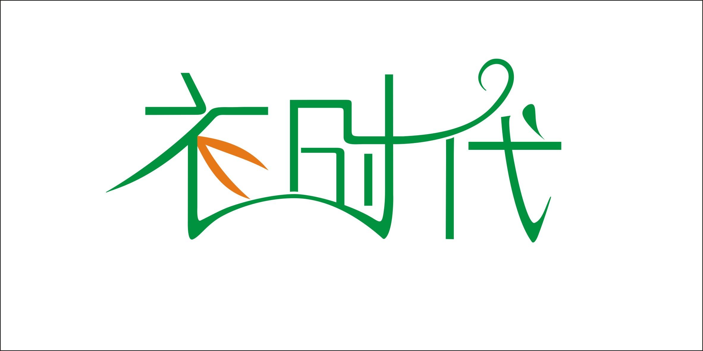 logo logo 标志 设计 矢量 矢量图 素材 图标 2364_1183图片