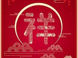 餐饮海报2