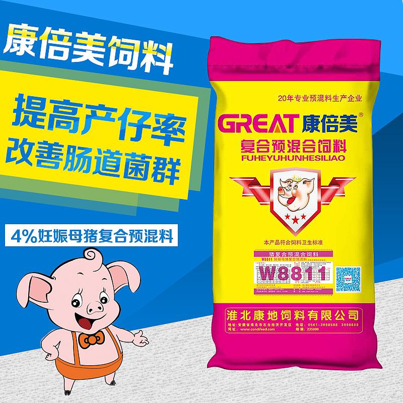 2019山东猪饲料排行榜_2018猪饲料十大品牌排行榜 猪饲料哪个牌子好