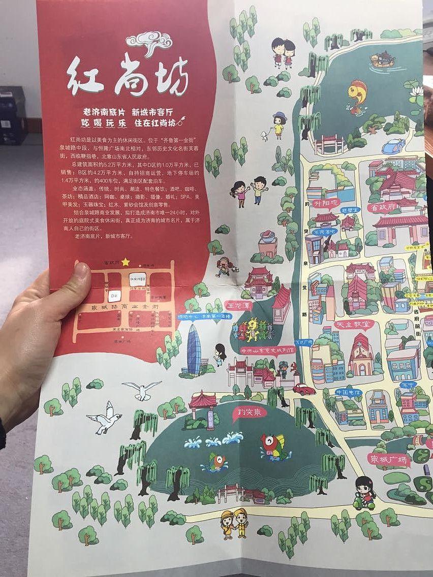 济南红尚坊手绘地图设计 手绘地图定制 商业街手绘地图