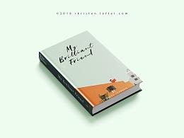 我的天才女友my brilliant friend 书籍封面插画设计