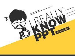 《我懂个P》——更多种子