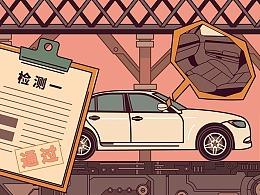 视知视频:车企减配只是初级手段,省钱方法是这些!