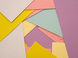 纸有创意之《马卡龙色块》