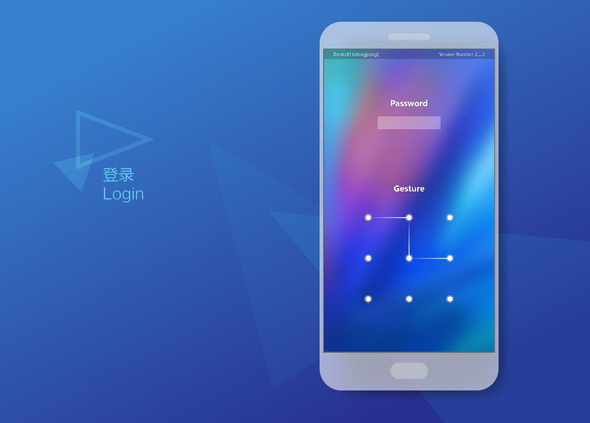 手机软件界面设计