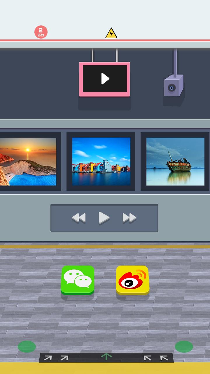 地铁场景桌面图片