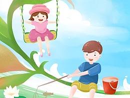 快乐儿童-相伴成长,有机会更好