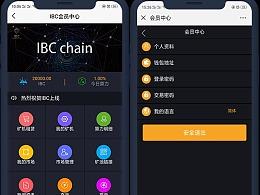 区块链-矿机IBC Chain