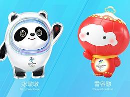 北京冬奥会吉祥物又是熊猫?对比下阿里动物园,我终于知道吉祥物该怎么设计了