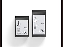 寻山里-茶叶包装设计