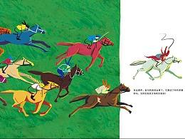 绘本创作 苏和的白马 | SuHe's white horse