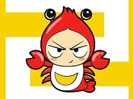 龙虾胖胖-卡通IP形象全案