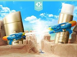 鲲驰 X 天猫安热沙狂暑季活动页面