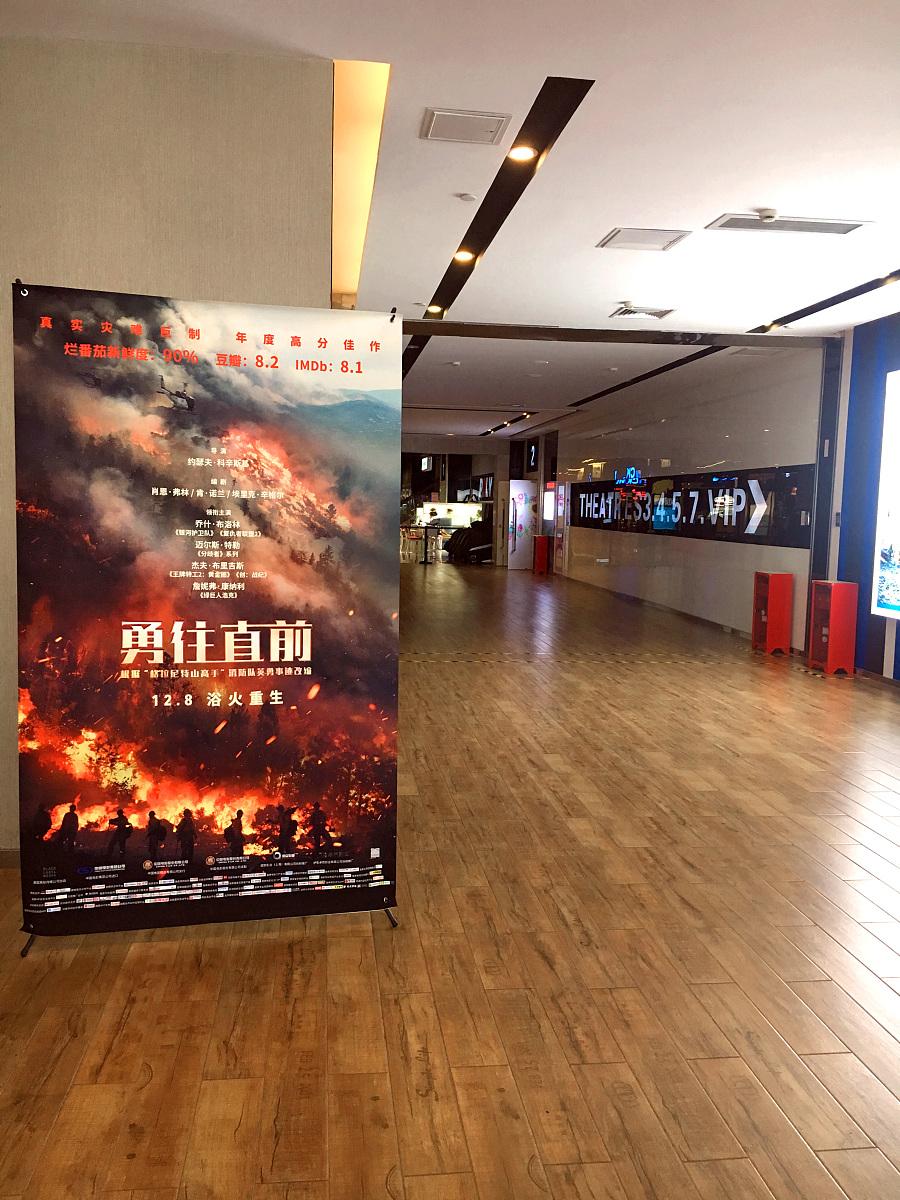 查看《《勇往直前》中国定制版电影海报+合成步骤》原图,原图尺寸:3024x4032