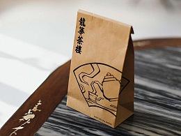 【澳门】龙华茶楼 - 品牌形象设计