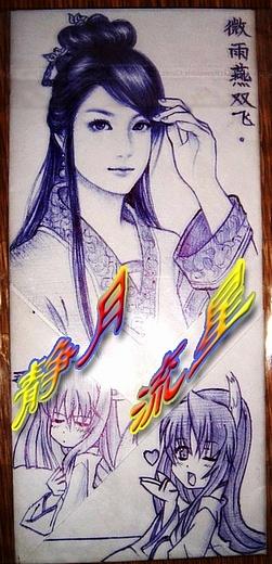 海百合线描手绘书签
