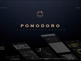 POMODORO账簿APP Design
