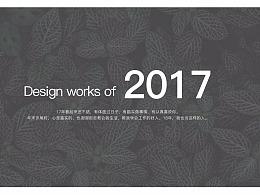 2017年度作品