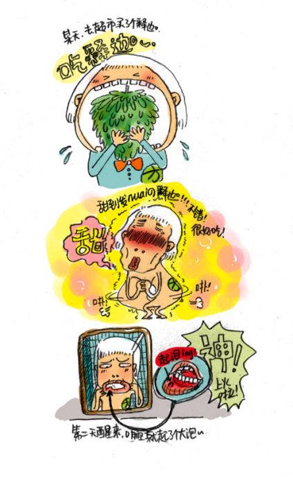 一个释迦引发的口腔溃疡||鞋店|蒲公英的头发-漫画插画图片