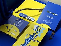 sunozon品牌形象设计
