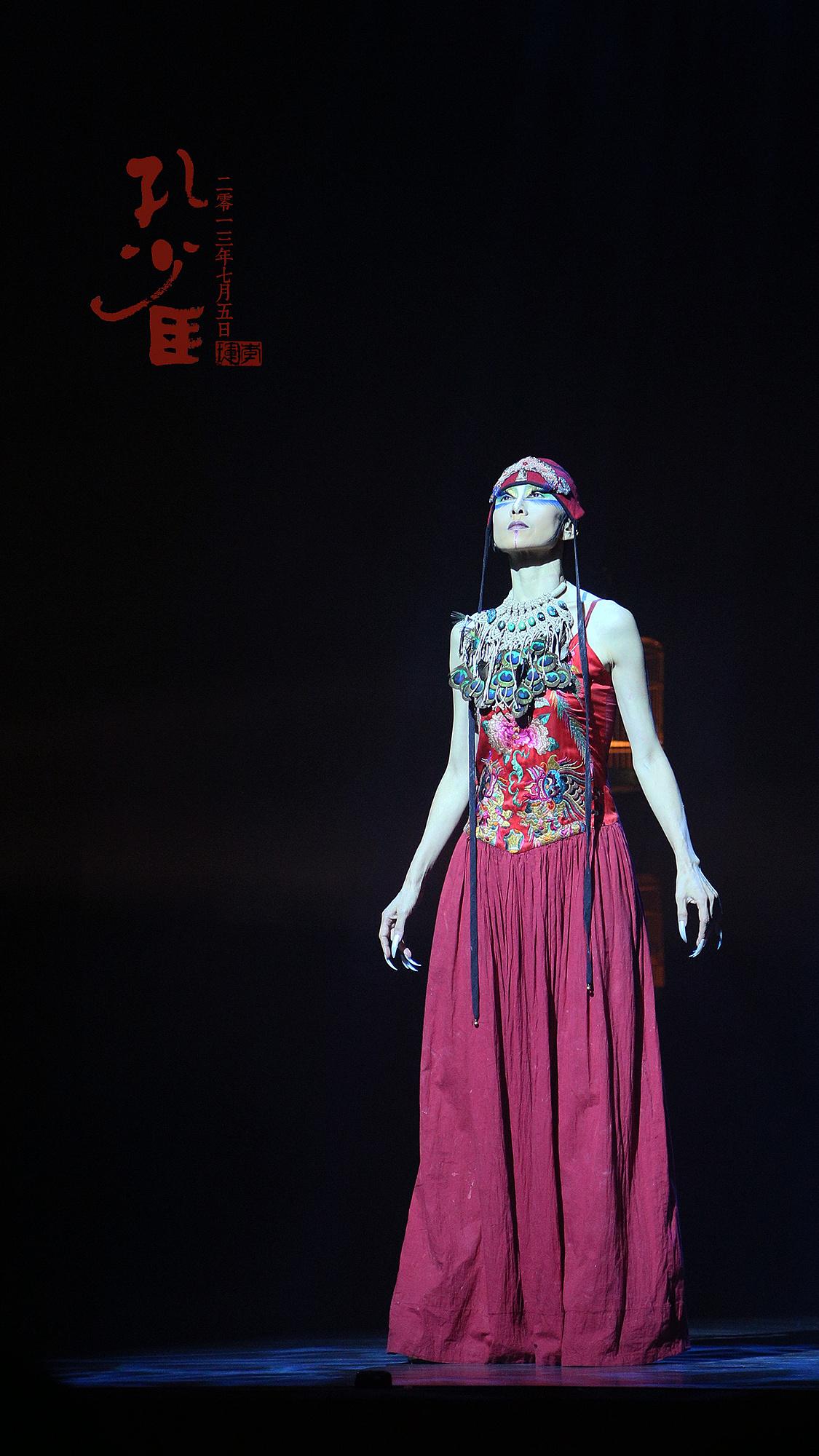 【剧场】杨丽萍舞蹈剧《孔雀》|摄影|人文/纪实|hobi