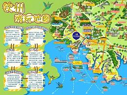 碧桂园●钦州游玩地图Ⅹ壹日传媒