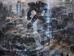 《机甲山城》场景插画