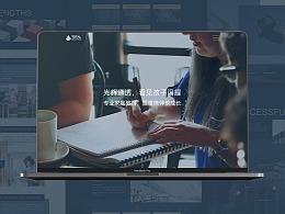 通透教育网站全新升级,培养具备全球视野的世界公民