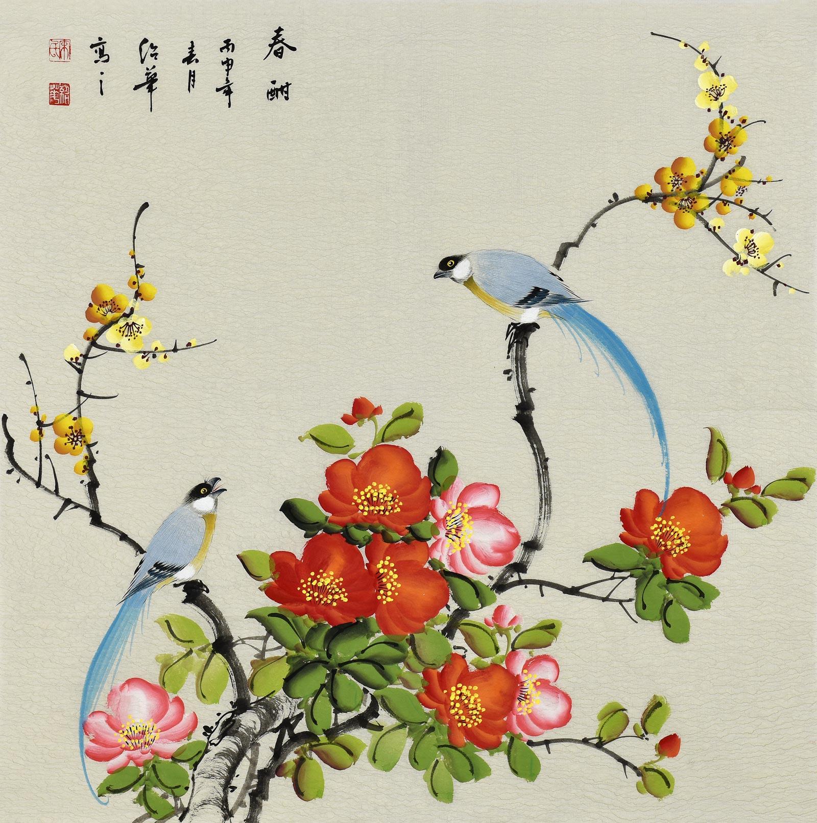 民乐合奏江南春韵曲谱