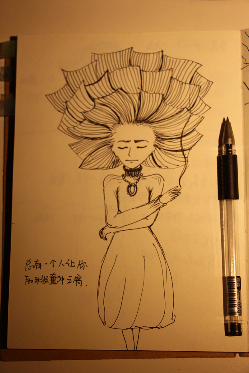 我的手绘本 涂鸦/潮流 插画 在路上的zhu